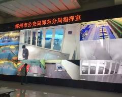 郑州公安局指挥中心UTV1.9全彩