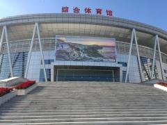 福建医科大学体育馆户外P8显示屏
