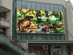 连江万家城市广场户外P16全彩显示屏