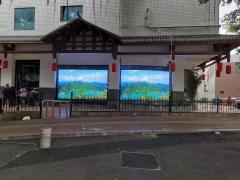 三明大厦户外3.81-7.82透明屏