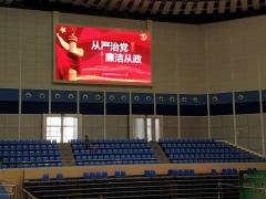 福建医科大学体育馆室内P4全彩显示屏
