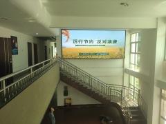 福州戒毒所室内D3全彩显示屏