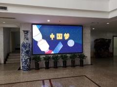福州市人大室内1.875全彩显示屏
