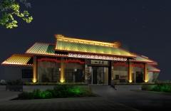 福州市和茶汇夜景灯光展示