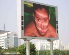 闽清广告显示屏